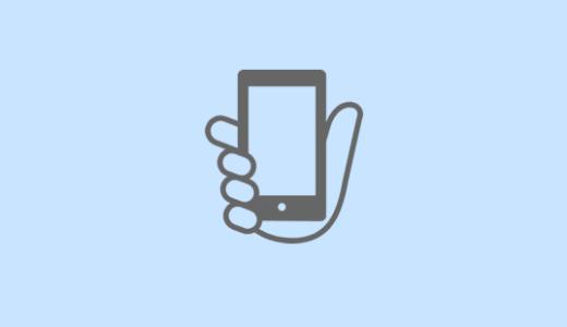 格安スマホで3Dゲームやりたいなら「楽天 + Essential Phone PH-1」がおすすめ