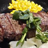 赤羽ランチにオススメのお肉料理!神田の肉バル RUMP CAP
